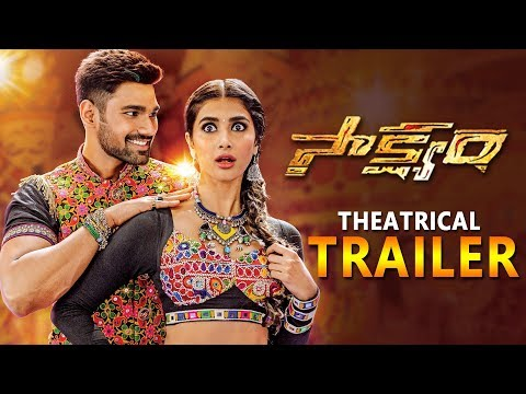 Saakshyam Theatrical Trailer