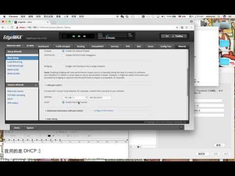 UBNT Edgerouter 安裝教學- YouTube