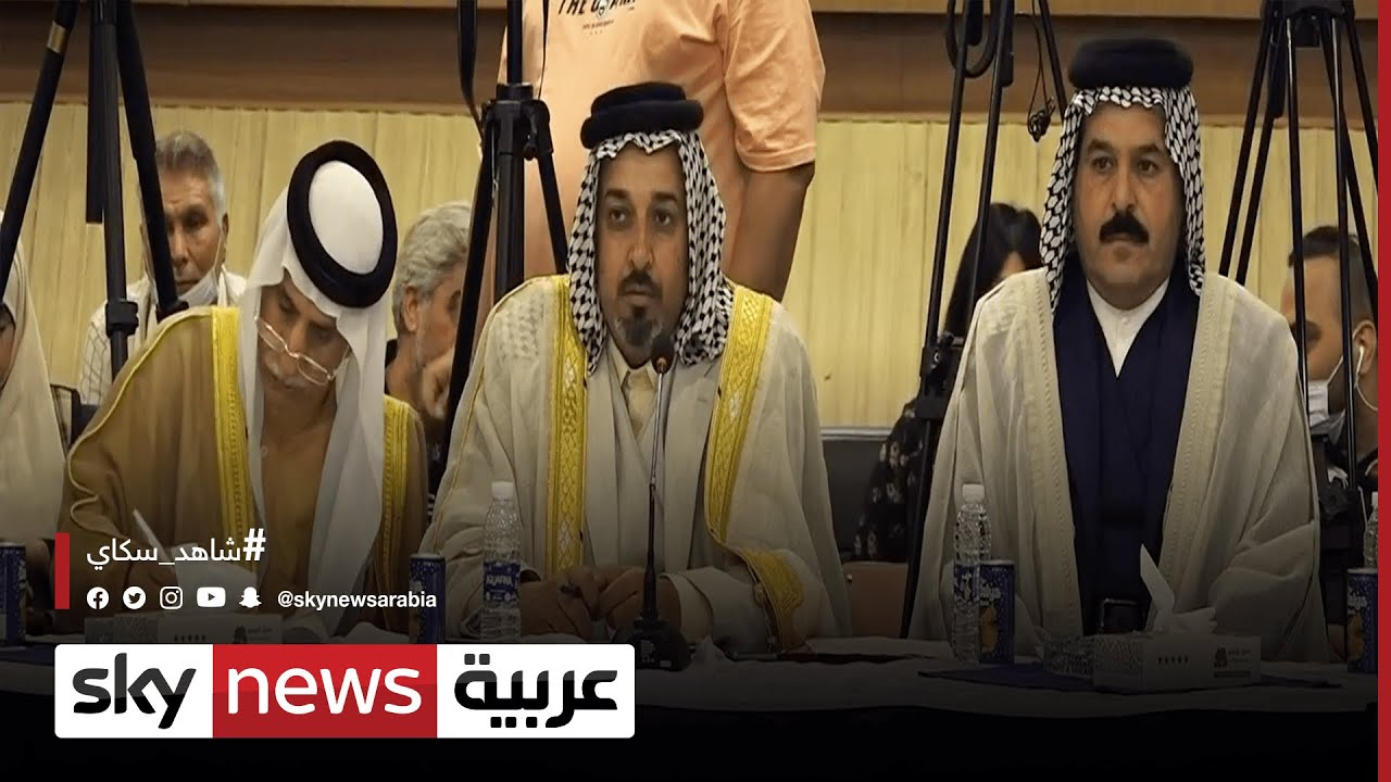 العراق.. مؤتمر عشائري يدعو للحفاظ على هوية القبائل العربية | #مراسلو_سكاي  - نشر قبل 3 ساعة