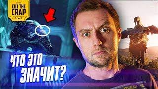 Что показали в трейлере 'Мстители: Финал/Avengers: Endgame' | Киновселенная Марвел 2019