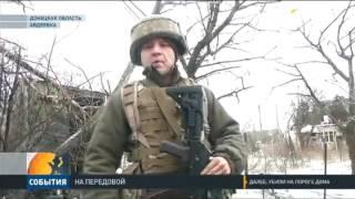 На передовой от обстрелов пострадал военный