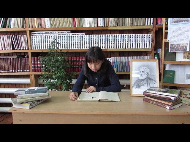 Изображение предпросмотра прочтения – ЕвгенияСыгырта читает отрывок изпроизведения «Ася» И.С.Тургенева