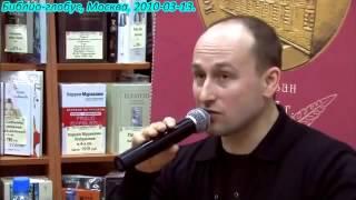 Николай Стариков в Москве, Библио - глобус..(, 2014-12-09T22:53:42.000Z)