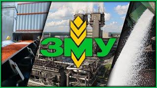 Завод минеральных удобрений КЧХК