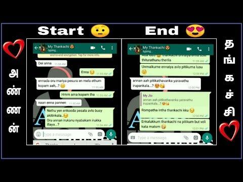 💖 Brother Sister Whatsapp Tamil Chat 💖 | Anna Thankachi Conversation Whatsapp Chat | #anbu_quotes