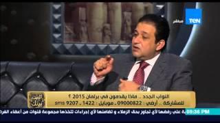 البيت بيتك - علاء عابد