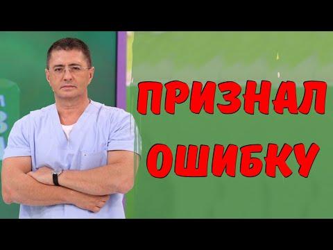 Доктор МЯСНИКОВ признал ошибку в своем прогнозе по КОРОНЕ! Тут не одним годом...
