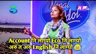 Nepal Idol Season 2 first Rap girl Audition [funny and serious moment]