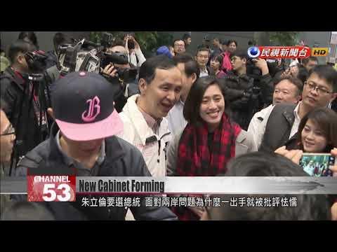 Su Tseng-chang, Chen Chi-mai to lead next Cabinet: reports