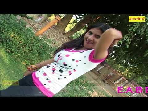 mohbbat Anish ki part 2-Full||hd||asmeena mewati song -2018