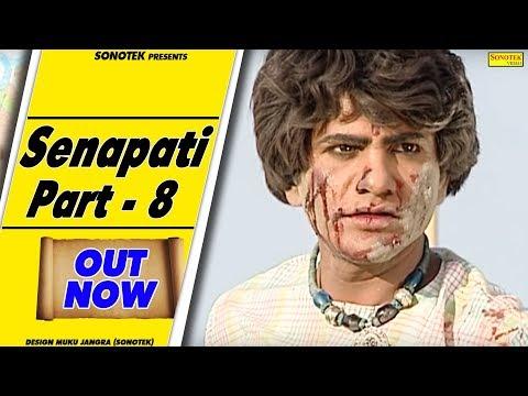 Senapati Part 8 || सेनापति || Uttar Kumar, Kavita Joshi || Hindi Full Movies