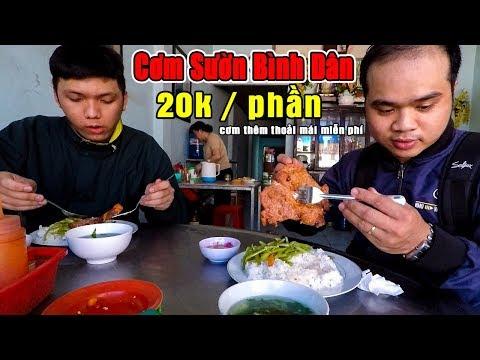Gia Kiệm Đồng Nai - Ăn cơm sườn cực ngon với giá chỉ 20k/phần | Bienhoa City Travel Guide