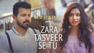 Zara Tasveer Se Tu - Unplugged Cover | Pehchan Music | Pardes | Meri Mehbooba | Shahrukh Khan |DS