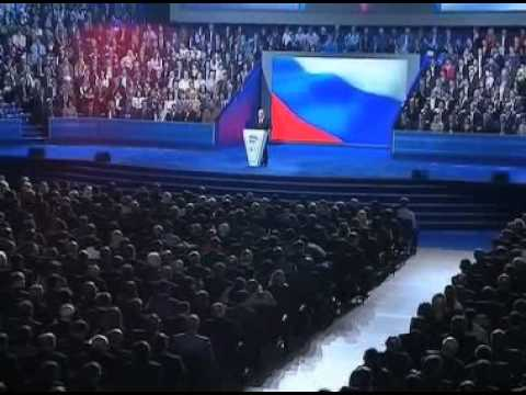 Vladimir Putin takes part in the XII conference of the United Russia party