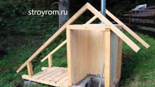Как сделать коптильню своими руками(http://stroyrom.ru/sam/20-delay-sam/623-kopti-sam.html Здесь можно более детально изучить строительство этой коптильни., 2014-03-02T17:03:24.000Z)