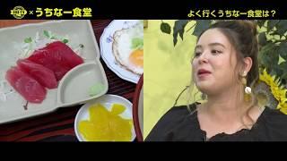 【098TV】#151 食堂・街の愛すべき台所 thumbnail