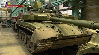 Возрождение украинской оборонной промышленности