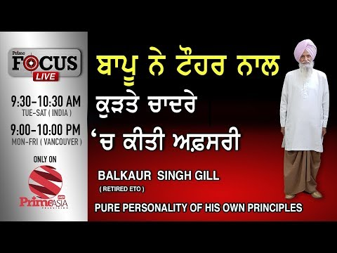 PRIME FOCUS#154_Balkaur S. Gill (Retired ETO) Pure Personality Of His Own Principles..