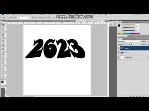 Создаем супер 3д текст, типо граффити