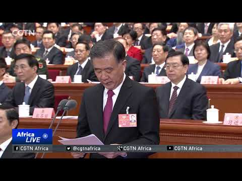13th CPPCC National Committee concludes its first plenary session
