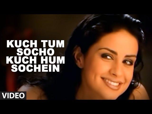 Kuch Tum Socho Kuch Hum Sochein  Full Video Song | Sonu Nigam | Super Hit Hindi Album