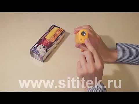 """Отпугиватель собак """"SITITEK ГРОМ-125"""""""