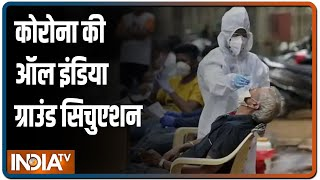 COVID Second Wave: How India is dealing with the pandemic