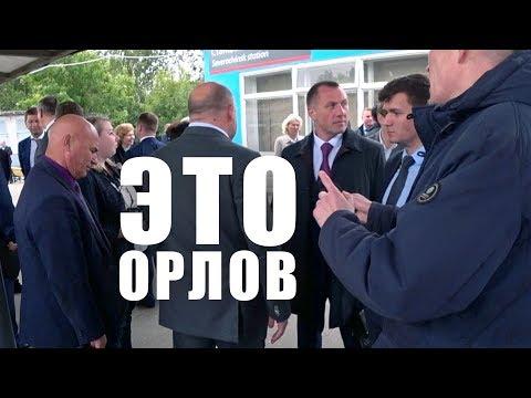 Это Беломорканал 📹 TV29.RU (Северодвинск)