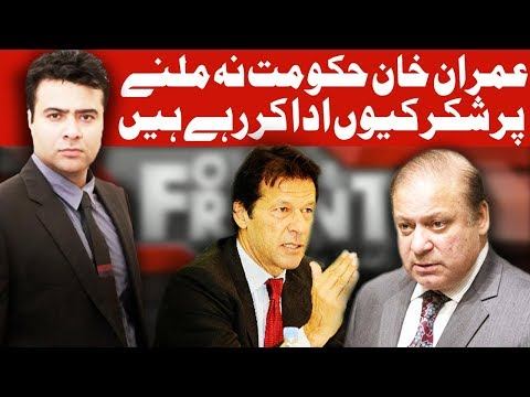 On The Front With Kamran Shahid - 5 September 2017 - Dunya News