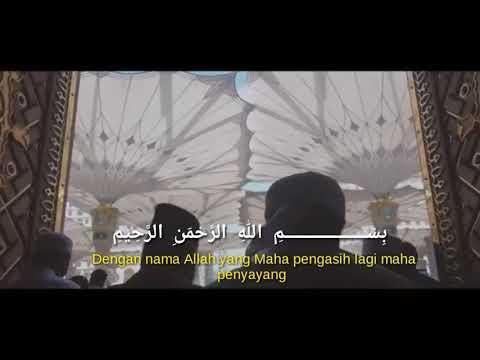 Murottal Merdu Dari Ustadz Andi Abu Fadhilah Surah At Tin