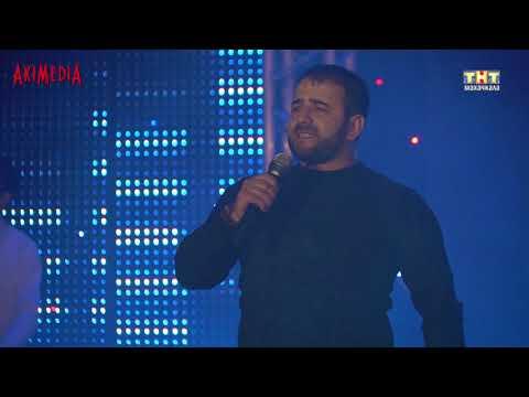 Ибрагим Магомедов - Моя горянка