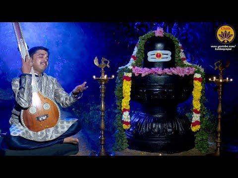 Om Namah Shivaya - Musical Chanting - Kuldeep M Pai - Vande Guru Paramparaam