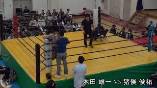 【SLEDGE】本田 雄一 vs 猪俣 俊祐 thumbnail