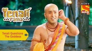 Your Favorite Character | Tenali Questions The Goddess | Tenali Rama