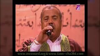 Mohamed Cherni mazilt mohamed محمد الشارني مازلت محمد