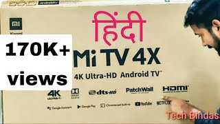 Mi TV 4X (4K) ultra HD 50 inch (2020) (2019) Android Smart Tv unboxing in Hindi review and tutorial