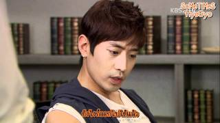Repeat youtube video [Thai sub] Spy Myung Wol EP04 (1/5)