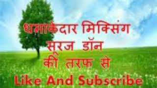SURAJ Kumar SANAH 7970622876