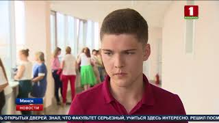 В белорусских ВУЗах идет подача документов на платное обучение