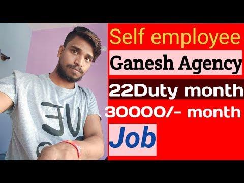 self employed job // job in home || घर बैठे बैठे काम #selfemployee