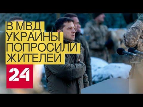 ВМВДУкраины попросили жителей Крыма приберечь фейерверки к«освобождению» Крыма иДонбасса