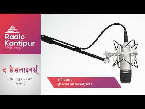 The Headliners interview with Yogendra Yadav | Journalist Anil Pariyar | 12 March 2018