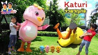 เคยเจอมั๊ย? ฟักไข่คาทูริ ตุ๊กตาไก่ตัวใหญ่ วิ่งหนีหายไป ไฟฉายย่อส่วนทำวุ่น Takuri - วินริว สไมล์