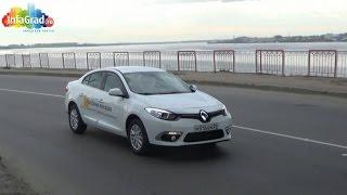 Тест драйв автомобиля Renault Fluence