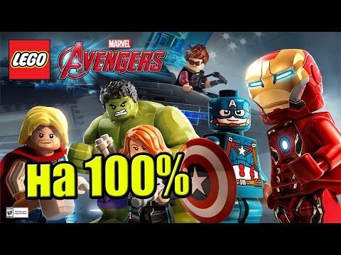 СВОБОДНАЯ ИГРА в LEGO Marvels Avengers - Часть 4