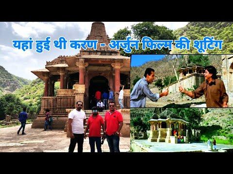 5 Karan Arjun movie shooting location
