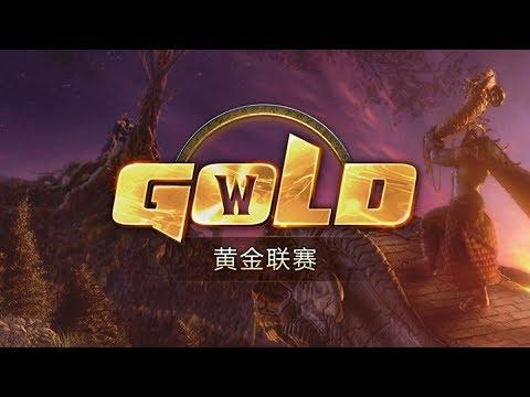 Warcraft 3 Gold League 2018 с Майкером (4 часть)
