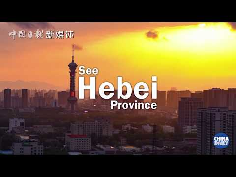 See China in 70 Seconds-Hebei