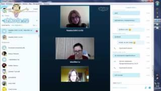 Английский по Скайп в мини-группах - урок первый