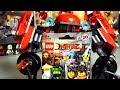 Раскрываем LEGO Ninjago Movie минифигурки и первый взгляд на Огненный Робота Кая из Ниндзяго Фильма mp3
